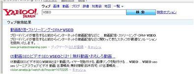 VSEO_yahoo_result.JPG